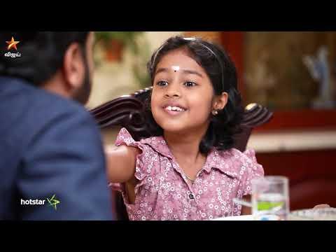 Mouna Raagam This week promo 17-12-2018 to 22-12-2018 Vijay Tv Serial Watch Online