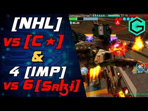 Marcuusha & NHL VS C* . War Robots. Плюс Бонус 3 IMP & Sultan VS 6 Srbi