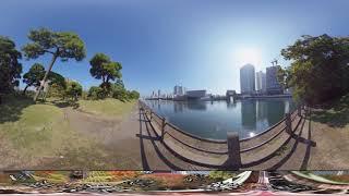 【6K 360 VR】浜離宮恩賜庭園 海と公園
