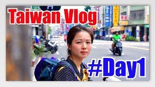 Taiwan Vlog 【Day1】