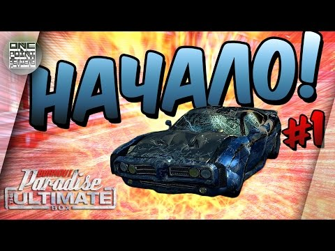 Игра Burnout Paradise The Ultimate Box Russian Vanity