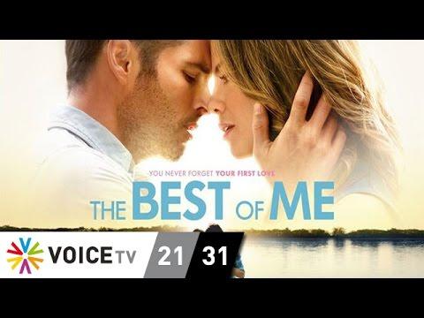 """""""The Best of Me"""" หนังรักรูปแบบใหม่ เหนือจินตนาการ"""