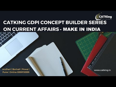 Most Expected WAT Topic: Make In India- A Reality Check !