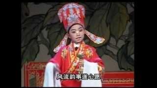 Repeat youtube video 潮劇 - 绛玉掼粿 (吳杭 ; 刘梓坚)