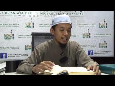 Sunan Abu Daud | Ust Abu Muhammad Khairul Izuan | 12.08.2016