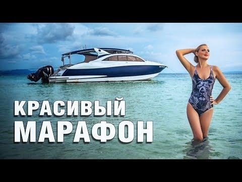БЕСПЛАТНЫЙ МАРАФОН - Как выглядеть красиво? - Татьяна Мараховская. Стала моделью в 50 лет