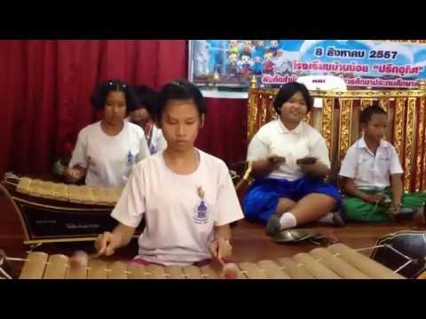 ชมรมดนตรีไทย กับเพลง Jingle Bell