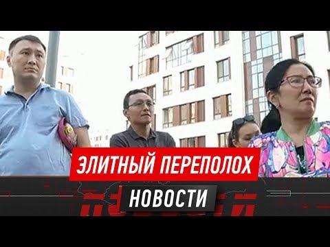 Жители EXPO-городка потеряли покой из-за IT-университета