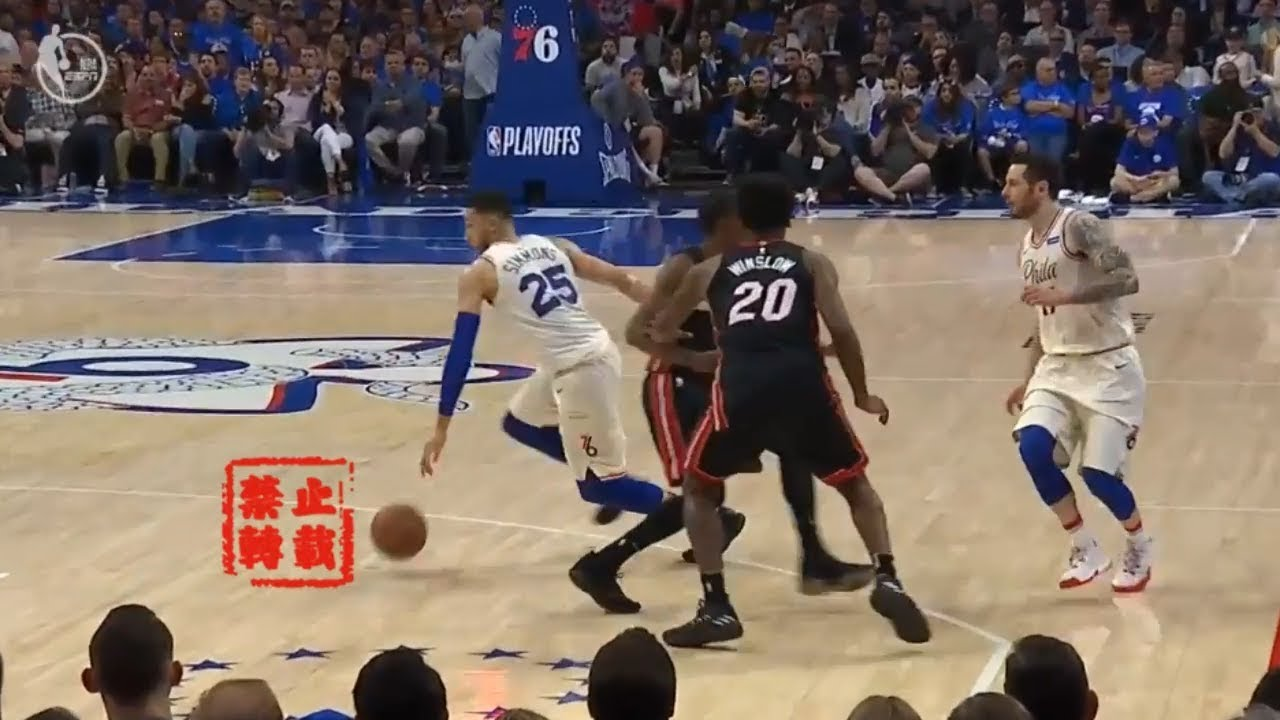 Ben Simmons Fools The Entire Heat With His StreetBall Move