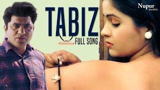 Tabiz Uttar Kumar & Kavita Joshi | New Haryanvi Songs Haryanavi 2019 | Dhakad Chhora
