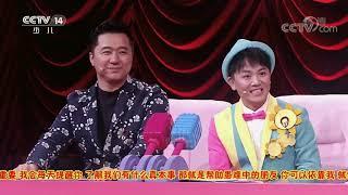 [音乐快递]《Count On Me》 演唱:刘佳琪|CCTV少儿