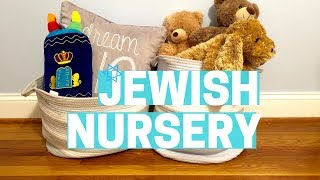 JEWISH NURSERY ROOM TOUR