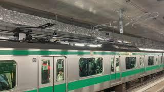 【羽沢横浜国大駅】E233系 特急海老名行き 入線&発車