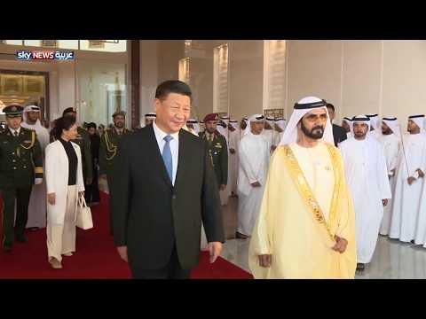 الإمارات والصين توقعان 13 اتفاقية ومذكرة تفاهم  - نشر قبل 8 ساعة