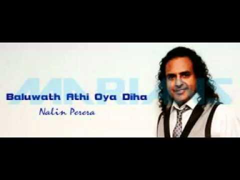 Baluwath Athi Oya Diha - Nalin Perera (MARIANS)