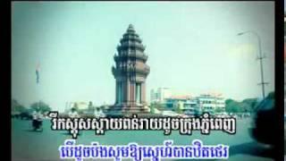 សម្រស់ភ្នំពេញ ( Somros Phnom Phenh ) BY Serey Mon