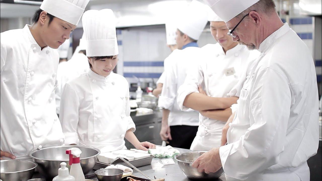 調理 学校 専門 華 製菓
