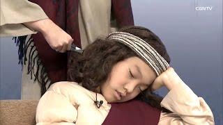 [성경 인물] 하나님이 택하신 나실인 삼손 @ 나는야 …