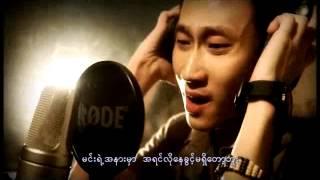 Silver Ring - Zay Ye ( MTV )