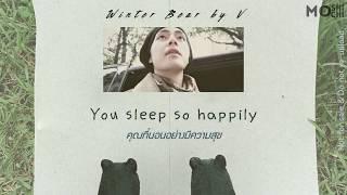 [Karaoke/Thaisub] BTS (방탄소년단) - Winter Bear by V