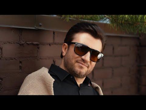 Арсен Шахунц - Голубка (2020)