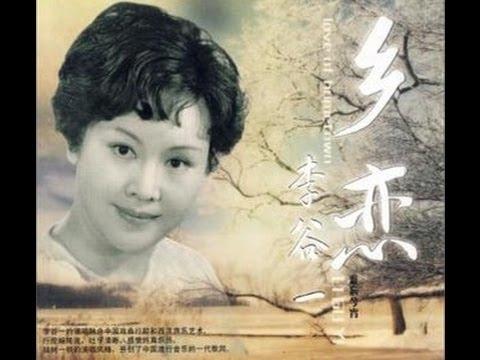 Music CN 乡恋 (Township Love) _ 李谷一 (Li GuYi) 492X360