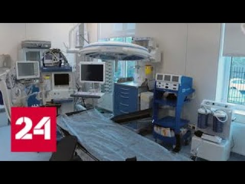 Центр медицины. Специальный репортаж Дмитрия Кодаченко - Россия 24