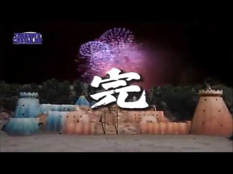 """Takeshi's Castle - """"As my old dad used to say"""" #1 (Craig Charles)"""