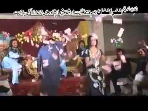 Pashto Hot Dance Home