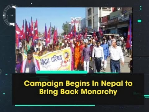Campaign Begins In Nepal to Bring Back Monarchy - Nepal News