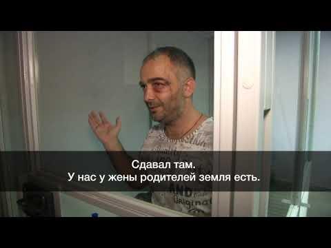 """Поліцейські затримали зухвалих """"агробізнесменів"""", які грабували маєтки на Київщині"""