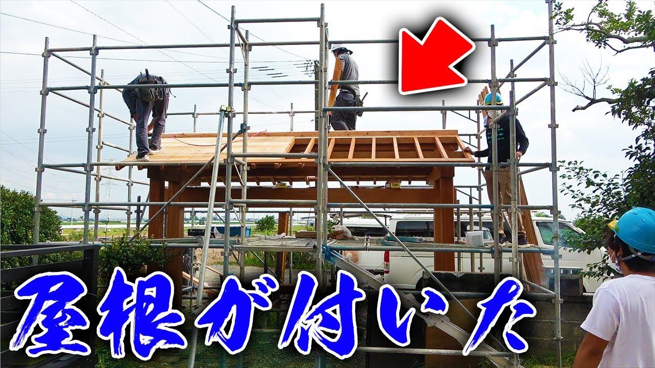 【門プロジェクト】屋根が付いて立派な門に!!