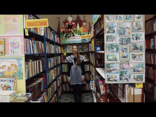 Изображение предпросмотра прочтения – ЯрыгинаЮля читает произведение «Ларчик» И.А.Крылова
