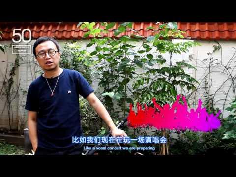 China's Top 50 Business Innovators -- Li Sanshui