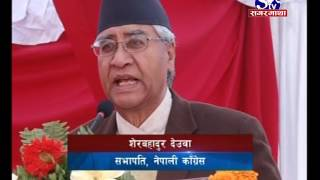 Sagarmatha News 2073 10 17