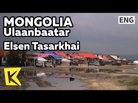 【K】Mongolia Travel-Ulaanbaatar[몽골 여행-울란바토르]엘싱타슬하/ElsenTasarkha/Gobi/desert/Yurta