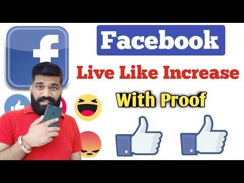 Facebook Par Like Kaise Badhaye 2019    How To Increase Facebook Likes 2019    Fb Auto Liker 2019