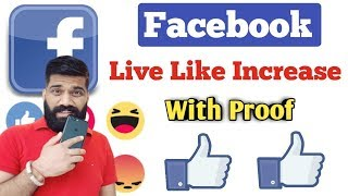 Seven liker New Version 2019 | FB auto liker|  Just One Click Get 300
