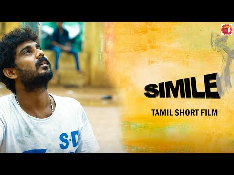 Simile - Tamil Short Film based on Addiction | Muthukrishnan | CCube