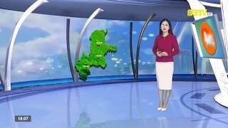 Bản tin thời tiết ngày 19 - 01 - 2020
