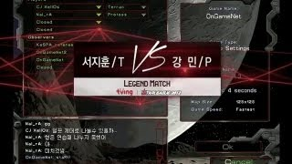 [ongamenet] tving starleague legend match_ 서지훈(xellos) vs 강민(Nal_rA)