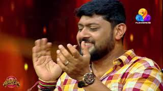 എന്താ പെർഫെക്ഷൻ .. കിടിലൻ കോംപെറ്റീഷൻ   Comedy Utsavam   Viral Cuts