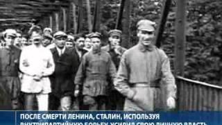 Советский народ узнал правду о Сталине. 1956 год