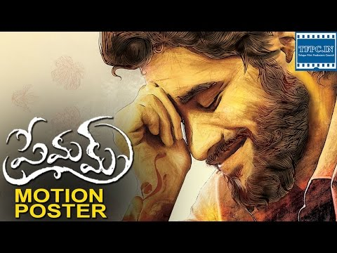 Naranathu Branthan -Teaser | HD | Malayalam Short film by