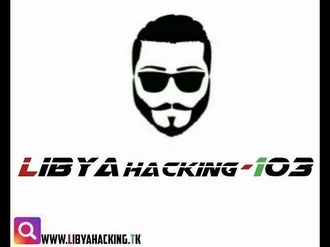 مرحبا بكم في قناة LIBYA Hacking
