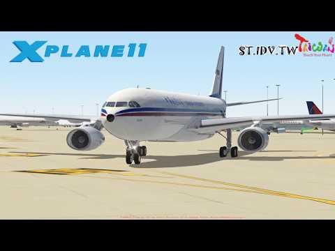 X Plane 11 ZSPD / Shanghai Pudong International Airport -- RCSS / Taipei Songshan Airport LIVE#399