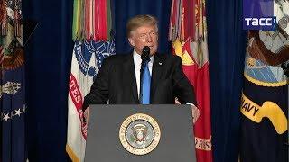 Трамп огласил новую стратегию США по Афганистану