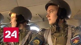 Смотреть видео В Краснодаре девушки-курсанты совершили первые прыжки с парашютом - Россия 24 онлайн