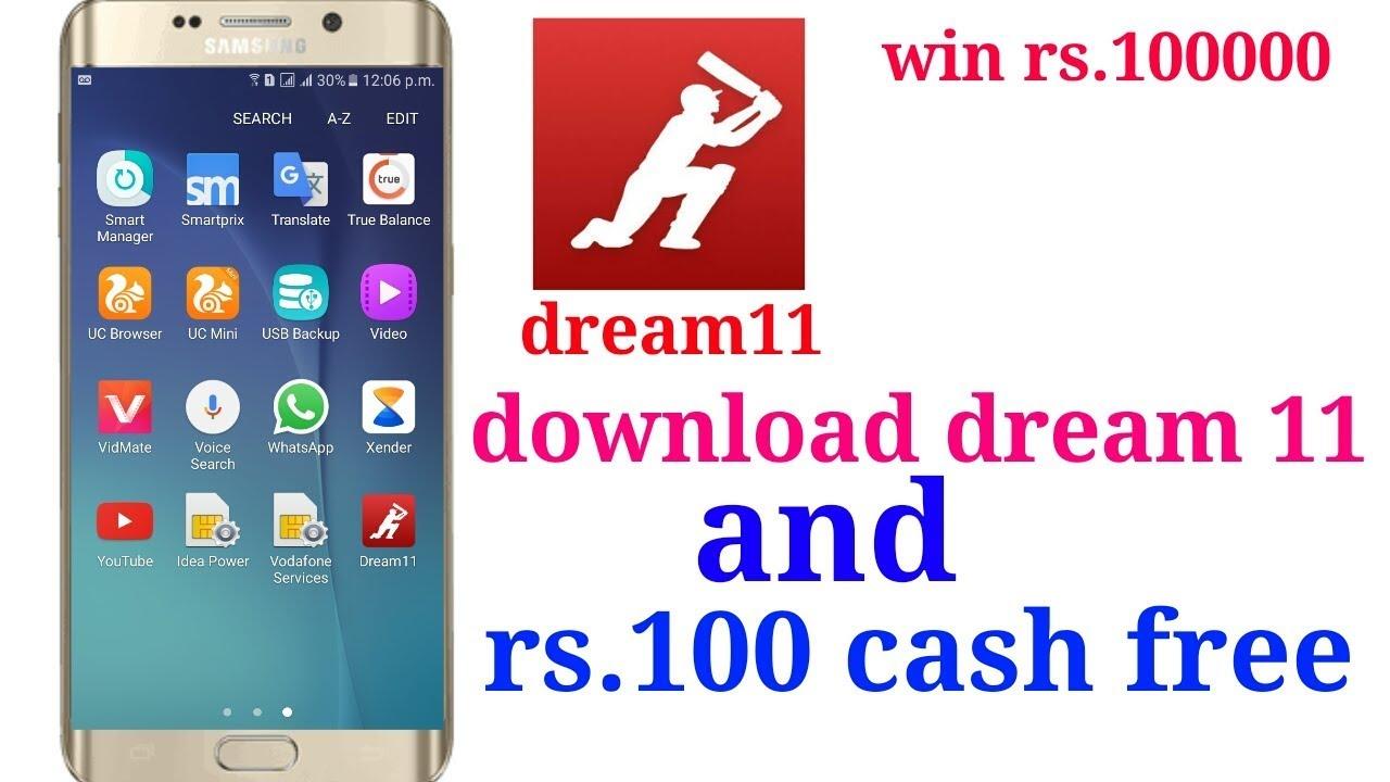 Download कीजिये dream11 app को पाये 100रुपयें तुरन्त