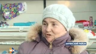 Наши новости 20.01.16 вечерний выпуск